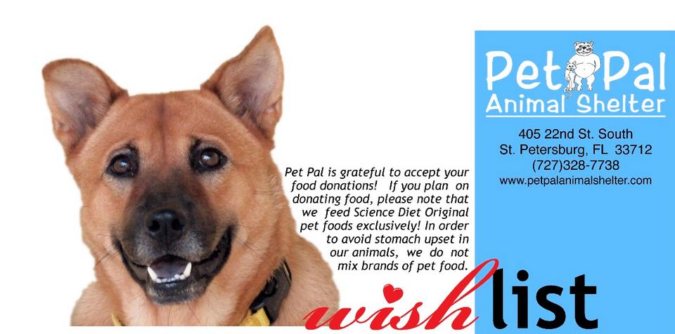 PetPalWishList